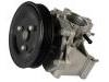 Wasserpumpe Water Pump:25110-2C400